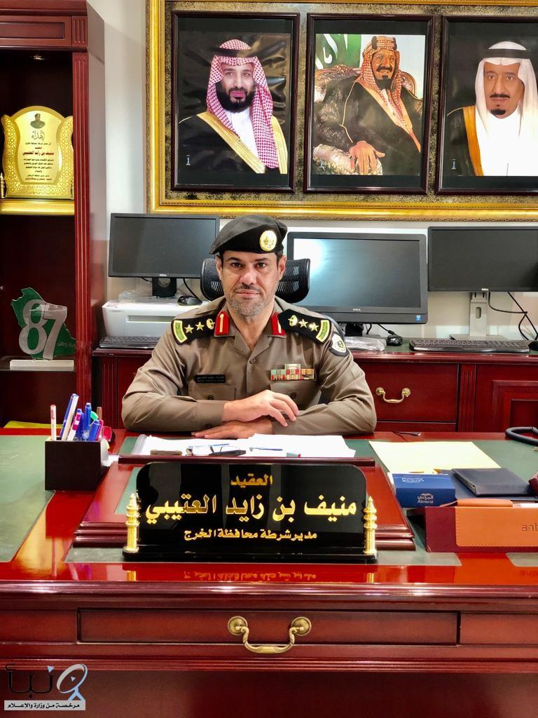 الخرج تزهو بترقية مدير شرطة الخرج العميد العتيبي مدير شرطة الخرج