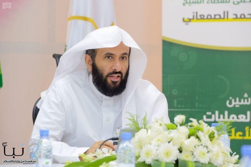 رئيس المجلس الأعلى للقضاء يدشن غرفة العمليات للمتابعة الرقمية لأعمال المحاكم