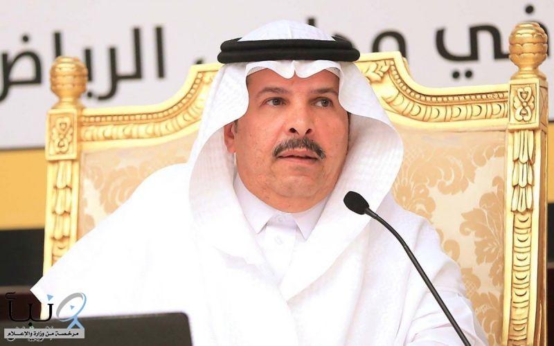 عودة الدوام الشتوي في الرياض .. الأحد القادم