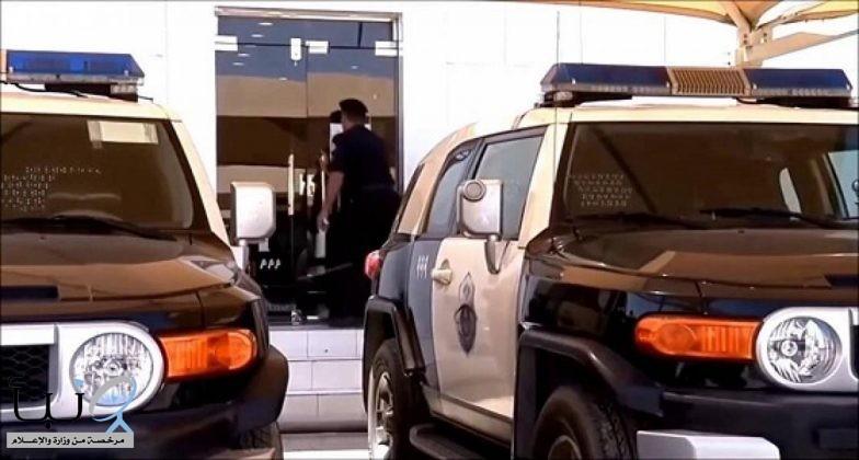 """""""شرطة الباحة"""" تلقي القبض على شخصية الفيديو المسيء"""