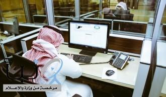 أمانة الرياض تتلقى أكثر من 400 بلاغاً إثر هطول الأمطار