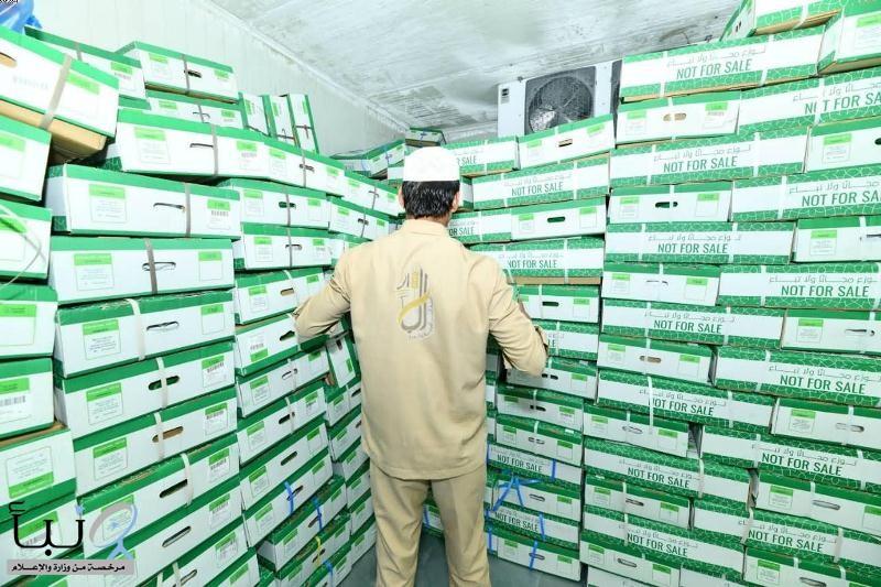 توزيع 6000 ذبيحة لمستفيدي جمعية البر بالخرج