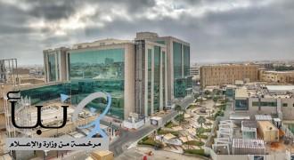 """""""سعود الطبية"""" تستقبل 864 شخصاً إثر إصابتهم باعتلالات تنفسية بعد الأمطار."""