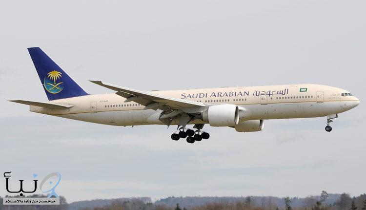 بسبب بطانية مضيفة طيران تعتدي على مواطنة وتطردها من الطائرة