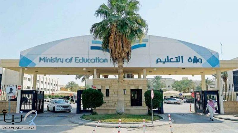التعليم: برامج التربية الخاصة تصل إلى 76 ألف طالب وطالبة