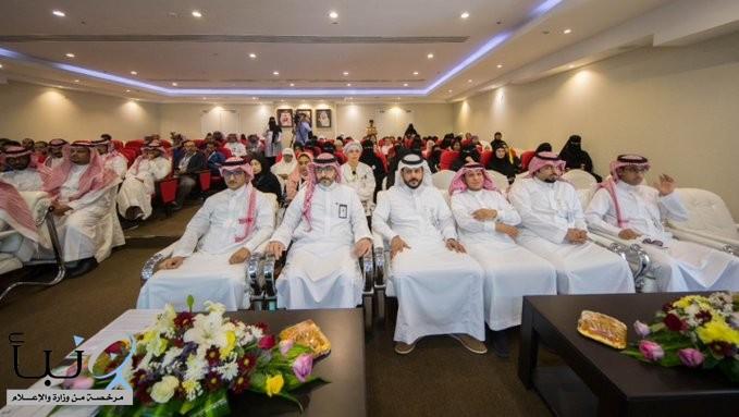 مستشفى الملك خالد  بالخرج يقيم مؤتمر الجودة الأول