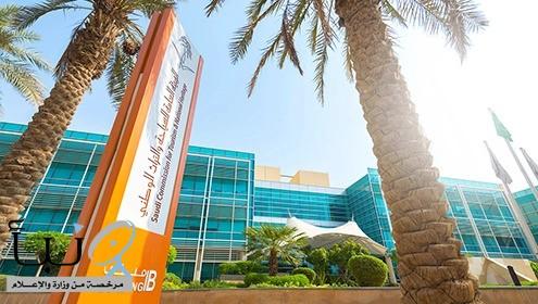 الهيئة العامة للسياحة : 100 ألف ريال غرامة استخدام لغة غير العربية في المنشآت السياحية