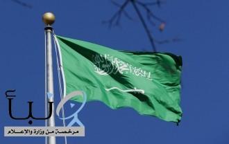 المملكة تدين استمرار انتهاكات إيران للمواثيق الدولية المتعلقة ببرنامجها النووي