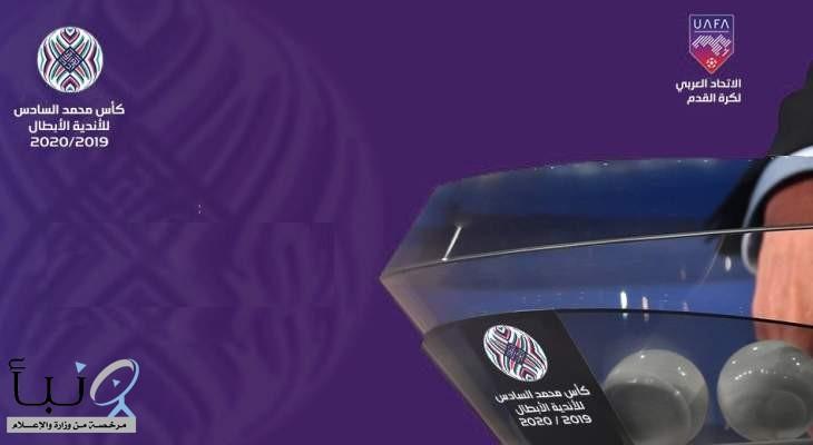 """قرعة مرتقبة لربع ونصف نهائي """"كأس محمد السادس للأندية الأبطال"""" في الرياض"""