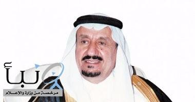 وفاة صاحب السمو الملكي الأمير متعب بن عبد العزيز