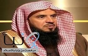 الشيخ السبر لا يجوز  وضع مسميات مثل «سبحان الله» في ملف التعريف بمواقع التواصل