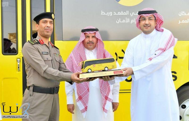 """انطلاق النسخة الثانية من قافلة """"رحلة السلامة"""" في النقل المدرسي من الرياض"""