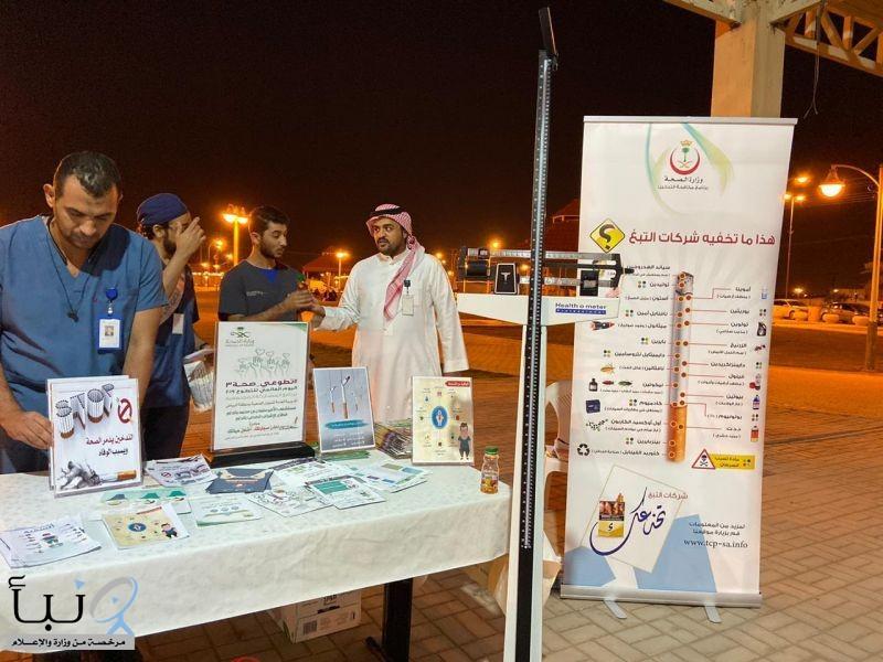 ضمن 11 مبادرة تطوعية: مستشفى الدلم يدشن أولى مبادرات حملة تطوعي صحة.