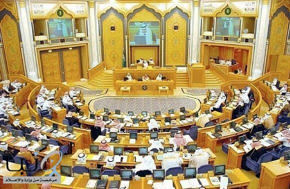 #وزير_الخدمة_المدنية في #مجلس_الشورى ؛نعمل على المزيد من تمكين المرأة في وظائف القطاع الحكومي