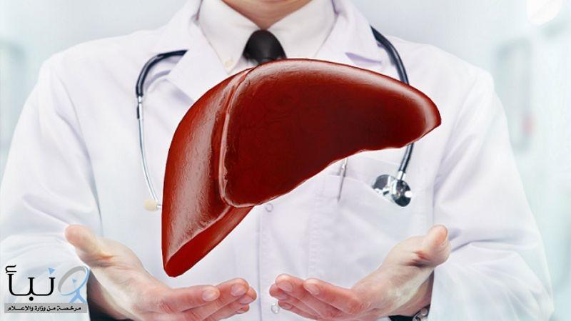 4 أطعمة يجب الحذر منها للحفاظ على صحة الكبد