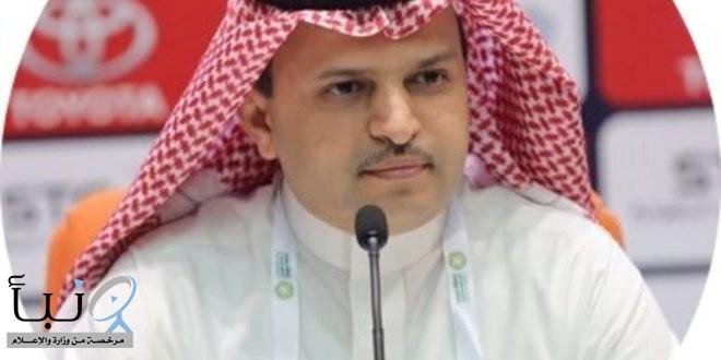 مسلي آل معمر يقدِّم استقالته من رئاسة رابطة دوري المحترفين.