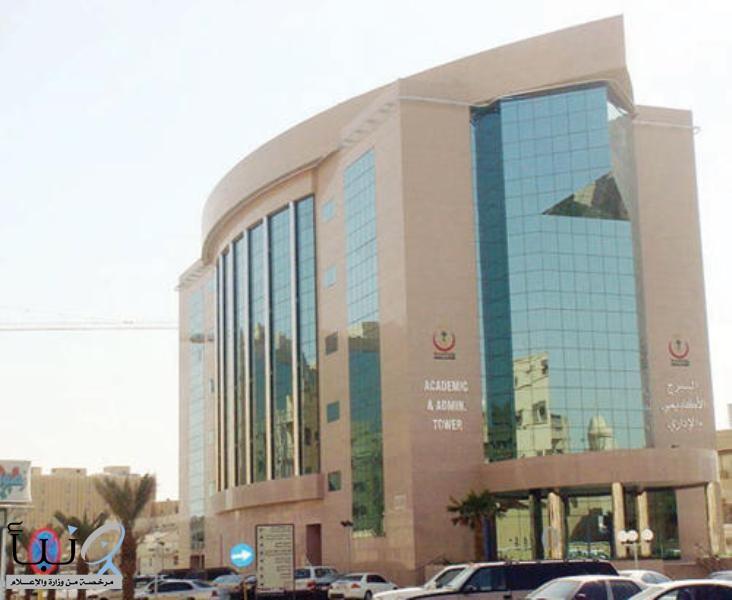 #وظائف إدارية للرجال والنساء لدى مدينة الملك سعود الطبية