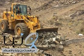 إزالة تعديات على مساحة أكثر من 225 ألف متر مربع في #عسير
