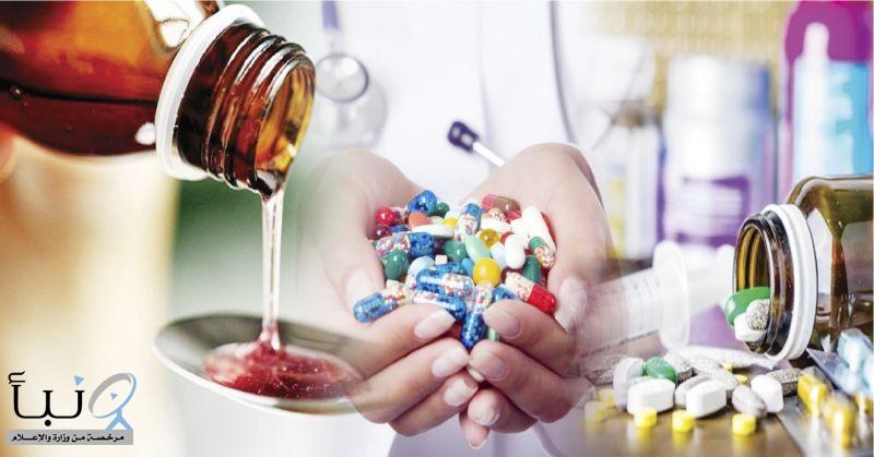 #ماذا يعني تعاطي الدواء قبل أو بعد الطعام؟