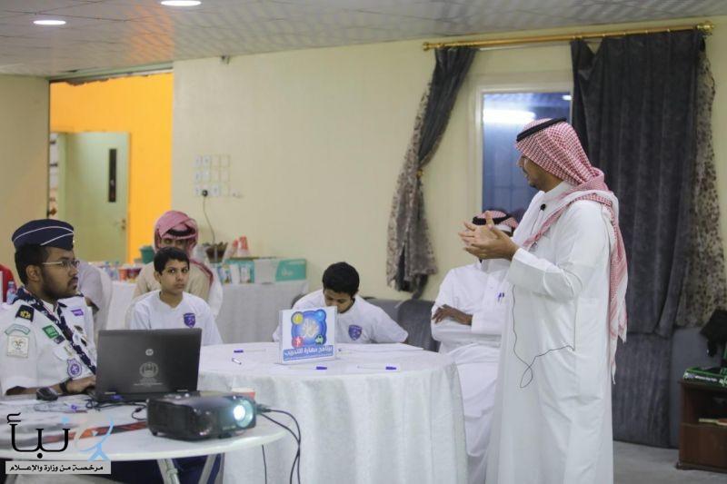 """٣٠ متدرباً يستفيدون من البرنامج التدريبي """" الإرشاد السياحي """" بنادي الحي باللدام"""