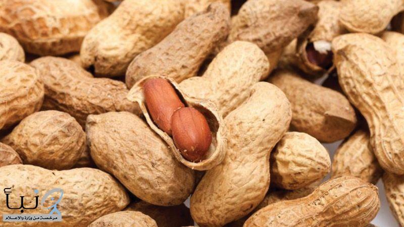 لفوائد الصحية المذهلة لزبدة الفول السوداني