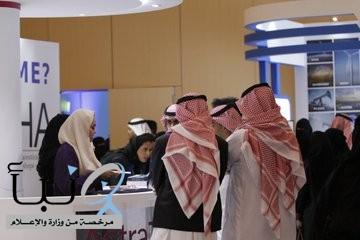 """""""الصحة"""" تستعرض خدماتها في المؤتمر السنوي للجمعية الصيدلية السعودية"""