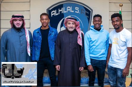 الهلال يعلن توقيعه مع ثلاثة لاعبين جدد