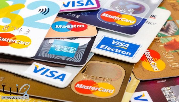 #مؤسسة النقد تتدخل ضد تطبيق مالي يفرض رسومًا على استخدام البطاقات الائتمانية.