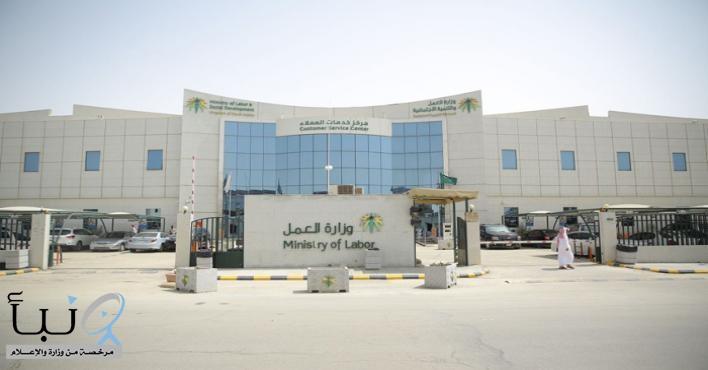 وزارة العمل تفتتح أول مركز لضيافة الأطفال في مقر العمل