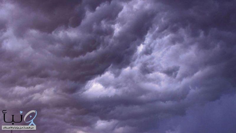 #الأرصاد: رياح متربة وغيوم وسحب رعدية على 3 مناطق بالمملكة