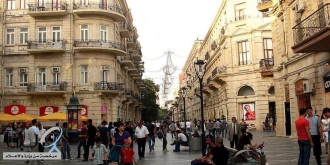 السفارة لدى أذربيجان: تجنبوا الحديث مع الغرباء والوثوق بهم