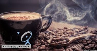 """#كيف تحصل على """"فنجان قهوة"""" صحى يحميك من الأمراض؟"""