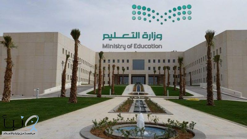 «#التعليم» تطالب  تحديث بيانات شاغلي الوظائف التعليمية وحركة النقل