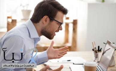 #دراسة حديثة: الرجال أكثر ضعفاً من النساء لتحمل أي انتقاد في العمل