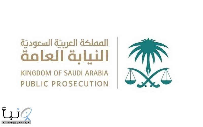 الحالات التي يحظر على عضو «النيابة» تولي إجراءات القضية