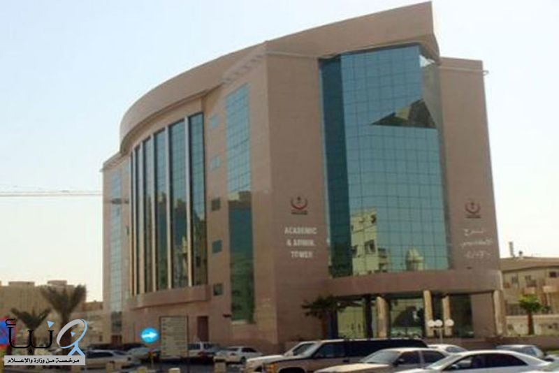 وظائف شاغرة في مدينة الملك سعود الطبية