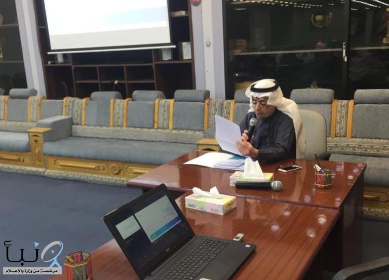 انطلاق دورة تدريب المراقبين في التعداد السكاني بوادي الدواسر