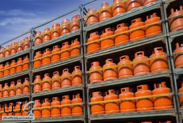 وقف استخدام أسطوانات الغاز الكبيرة بداية شهر شوال القادم