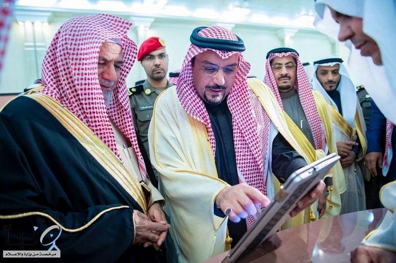 سمو أمير منطقة القصيم يشهد انطلاق ملتقى شباب الوطن بمشاركة 50 ريادياً