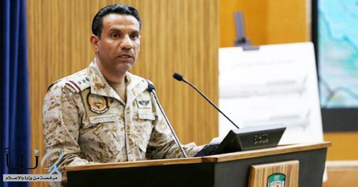 التحالف العربى يطلق جسر جوى لنقل المرضى من اليمن