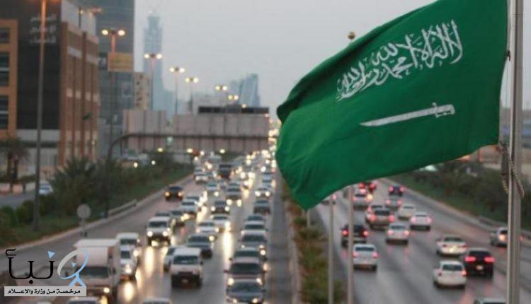 #السعودية تصدر بياناً عاجلاً تعليقاً على صفقة القرن