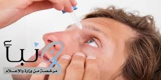 10 أسباب محتملة لاحمرار العينين
