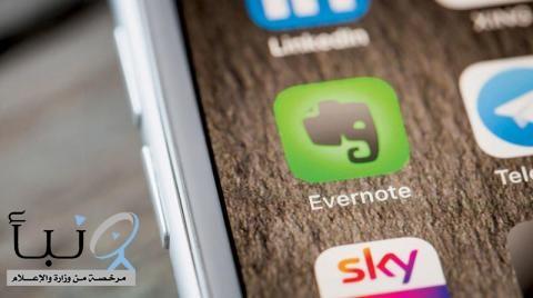 10 تطبيقات تزيد إنتاجية مستخدمي «آيفون»