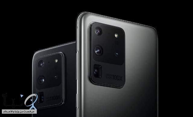 سامسونج تعلن عن اسعار ومواصفات سلسلة Galaxy S20 و Z Flip
