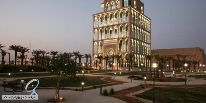 وظائف شاغرة للجنسين في جامعة الملك سعود الصحية