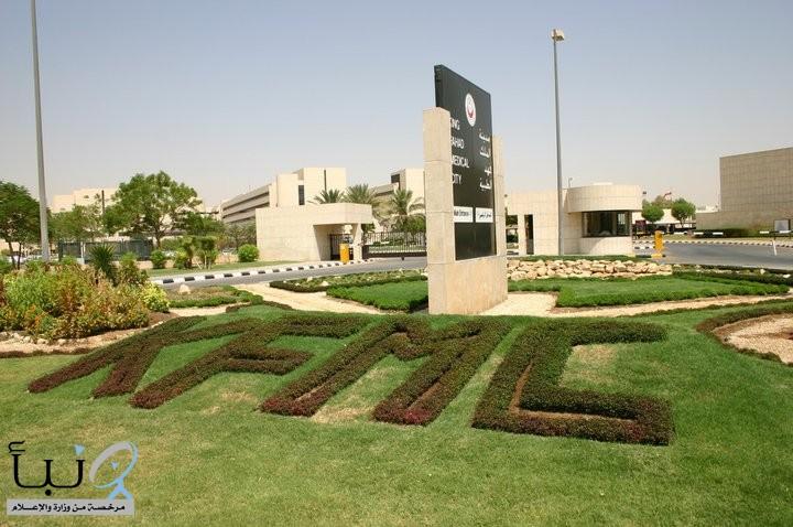 #وظائف شاغرة للجنسين بمدينة الملك فهد الطبية