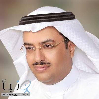 عبر حسابه الرسمي في تويتر الدكتور #النمر يحذر من خطورة الاستجابة لمدعي الطب البديل