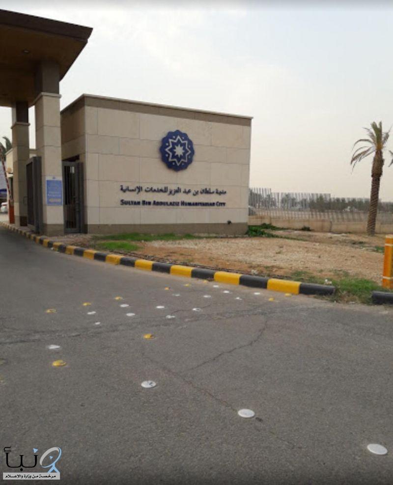 #لأول مرة استخدام الروبوت في عمليات استبدال مفصل الركبة في مدينة سلطان
