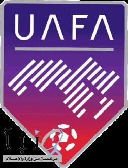 اكتمال التجهيزات لإطلاق بطولة كأس العرب لمنتخبات الشباب في المملكة