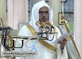 #إمام وخطيب المسجد النبوي  الثبيتي : تعلم الطب من أشرف العلوم بعد الشريعة